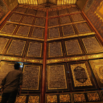 Al-Qur'an Raksasa